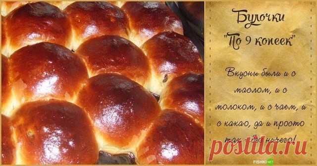 Рецепты «той самой» столовской еды из детства    Запеканка