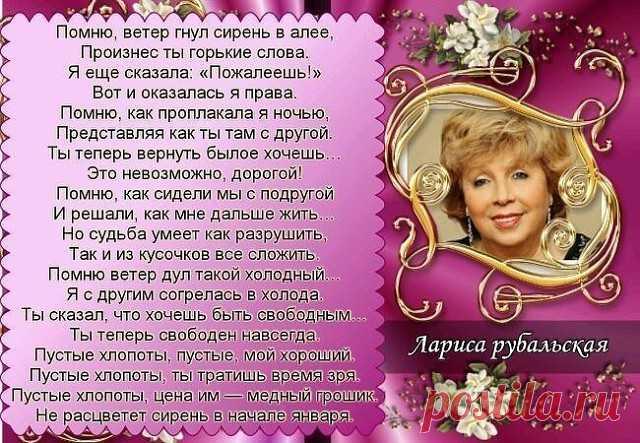 Поздравление с днем рождения для возрастной женщины