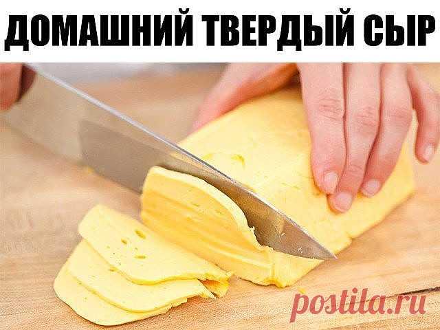 Домашний твердый сыр  Приготовить домашний твердый сыр не так уж и сложно. Такой сыр можно смело давать малышу, ведь в нем не будет никаких ароматических добавок и красителей.  Ингредиенты: - 500 грамм жирного творога (не менее 9%) зернистого - 500 мл молока (чем жирнее, тем лучше, но я брала обычное 3,2%) - 50 грамм сливочного масла - 0,5 чайной ложки соды - 1 яйцо - соль по вкусу (примерно 0,5 чайной ложки)  Способ приготовления домашнего твердого сыра: 1. Выливаем молок...