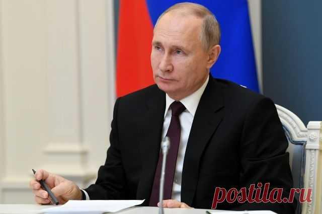 21-12-20-Путин подписал указ об утверждении состава Госсовета В совет включены более 100 человек.