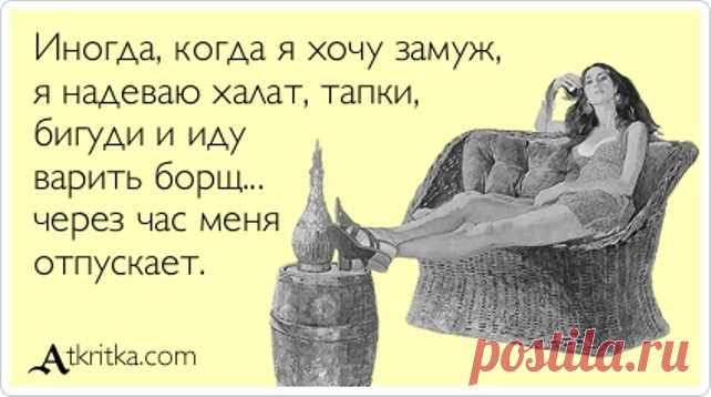 kogda-hochet-zhenshina-muzhika