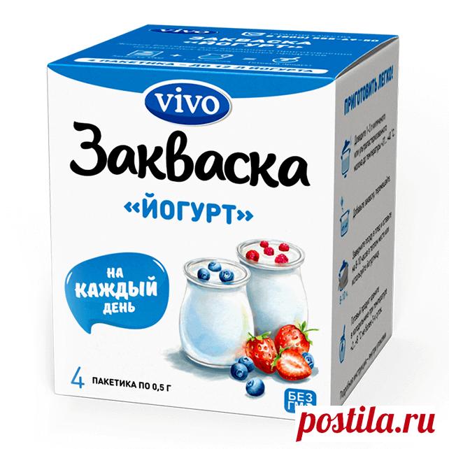 Домашний йогурт – вкусно и полезно