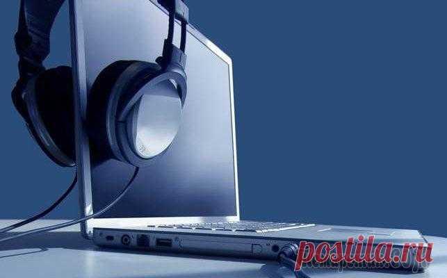 6 причин тихого звука в Windows: как исправить 6 причин тихого звука в Windows: Как исправить Почему в Windows может быть тихий звук? Причин много — от неустановленных драйверов, до отключенных служб. Как это исправить — рассмотрим в статье.Драйве...