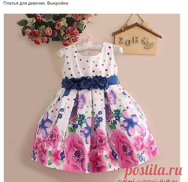 Платья для девочек. Рукоделие идеи и советы handmade   ВКонтакте