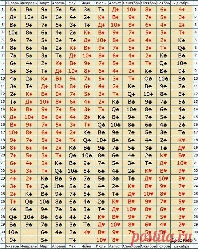 WkdPi7D7vC81.jpg (644×807)