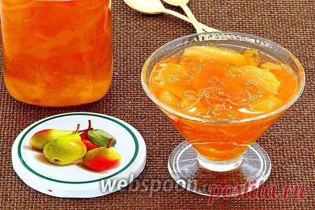 Варенье из груш и апельсинов в мультиварке рецепт с фото, как приготовить на Webspoon.ru
