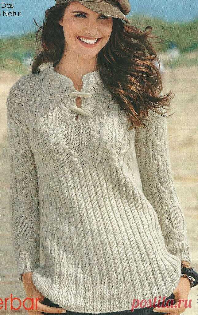 El pulóver por los rayos