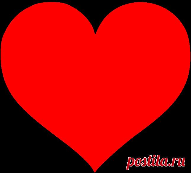 Картинки сердца (35 фото) ⭐ Забавник