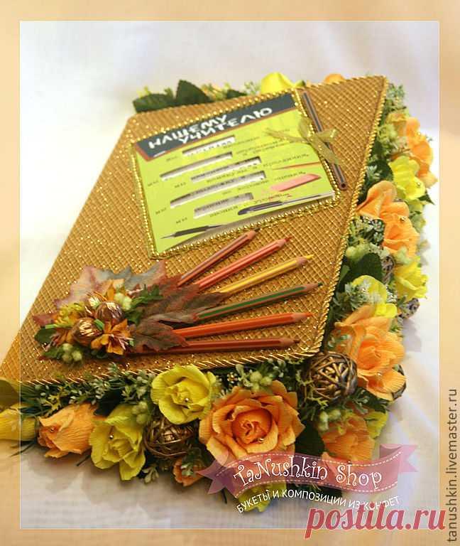 Составление букет к дню учителя мастер класс, цветов