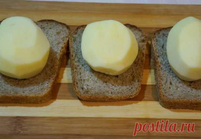 Кладем картошку прямо на хлеб и жарим вместо пирожков На приготовление вкусных пирожков чаще всего уходит весь вечер, но что делать, если времени нет? Не беда, по новому рецепту мы просто положим картофельную начинку прямо на хлеб и обжарим в яйцах...