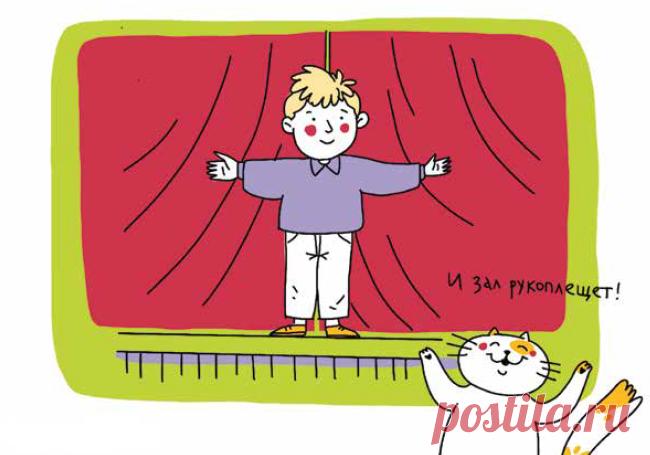 Важнее, чем пятерки: какие навыки понадобятся ребенку в будущем? | Издательство CLEVER | Яндекс Дзен