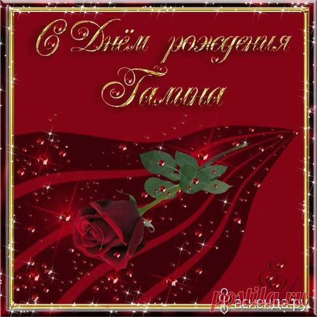 Солнце для, открытки с днем рождения женщине красивые мерцающие гале