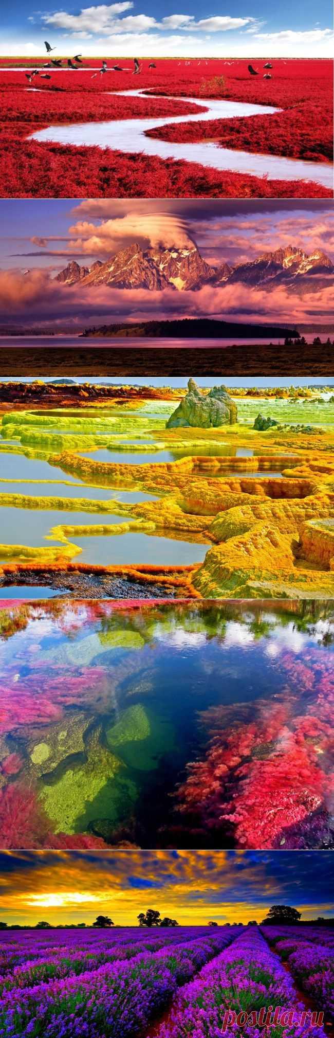 Чудесные места нашей планеты | УДИВИТЕЛЬНОЕ