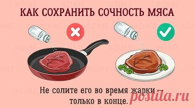 10 бесценных кухонных лайфхаков