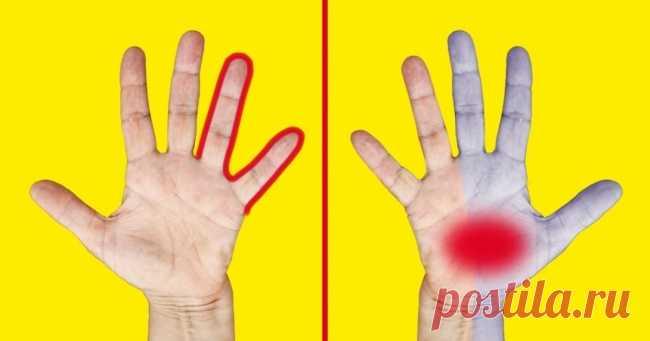 9проблем создоровьем, окоторых сигнализируют наши руки . Милая Я