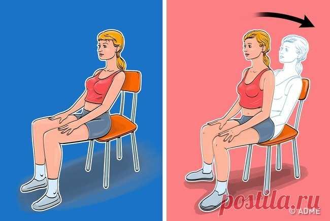7упражнений для плоского живота итонкой талии, которые можно делать невставая состула