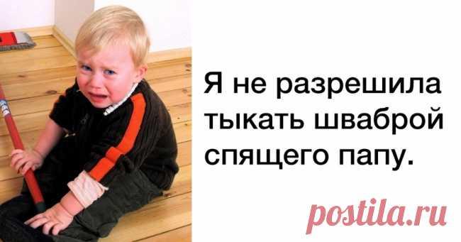 22забавные причины детских слез, которые поймет каждый родитель . Милая Я