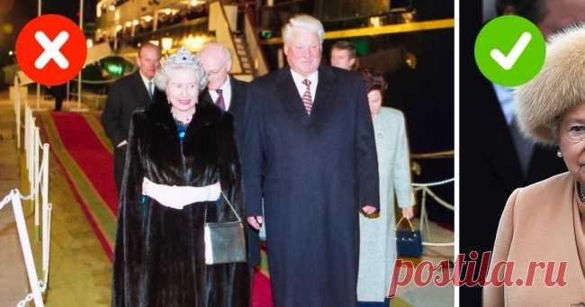 9неудобных правил, которым следует британская королевская семья . Милая Я