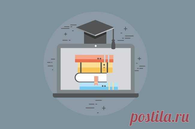 Бесплатный и доступный онлайн-курс