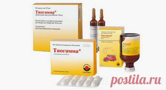 Las cremas farmacéuticas: ¡barato y effectivamente! ¡Escojan y prueben!