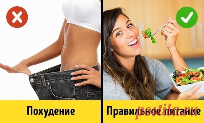 7 привычек девушек, у которых красивая и ровная кожа — 1001 СОВЕТ