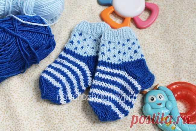 Детские носки спицами с рисунком (узором), для начинающих- фото и схема Детские носки спицами с рисунком или правельнее будет сказать с узором. Покажу подробно для начинающих. Имеются фото. Носочки будут на возраст 6-7 месяцев.