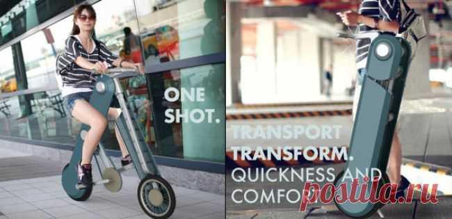 Велосипед тоже может быть мобильным.