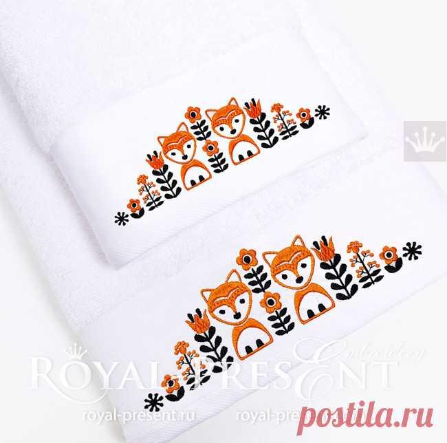 Дизайн машинной вышивки Скандинавский узор с лисами