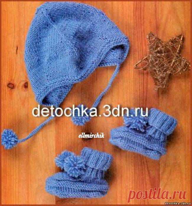 Вязаная шапочка и пинетки для новорожденного.