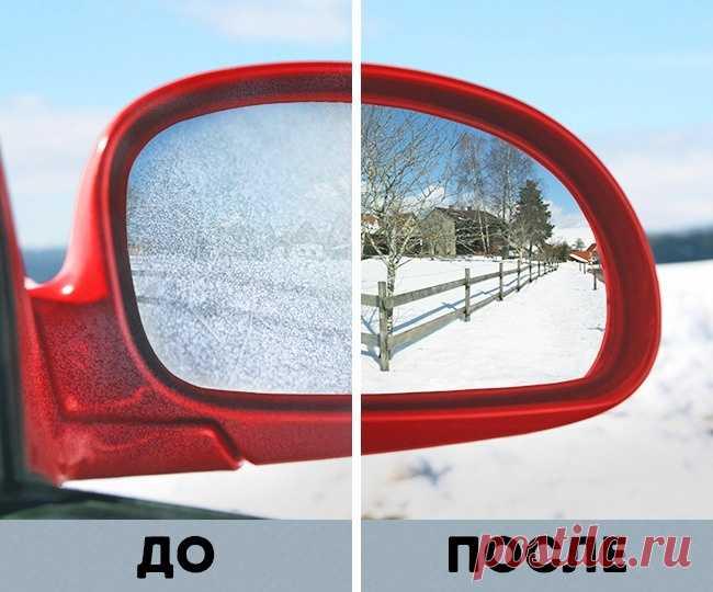 7 autoastucias invernales, que ahorrarán un montón de tiempo y las fuerzas
