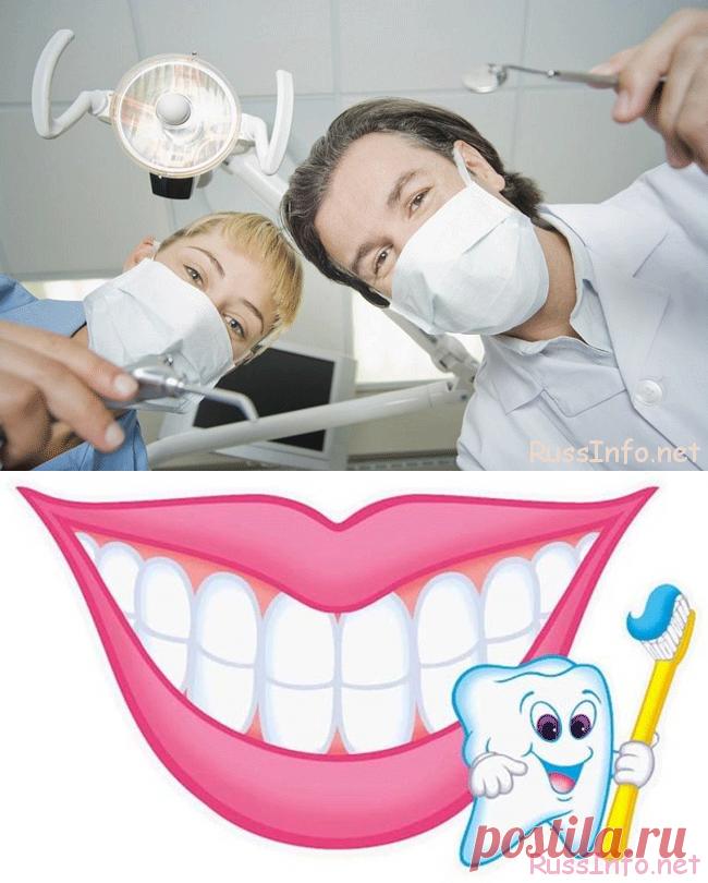 прикол к 1 апреля картинки стоматологу зимовье всегда есть