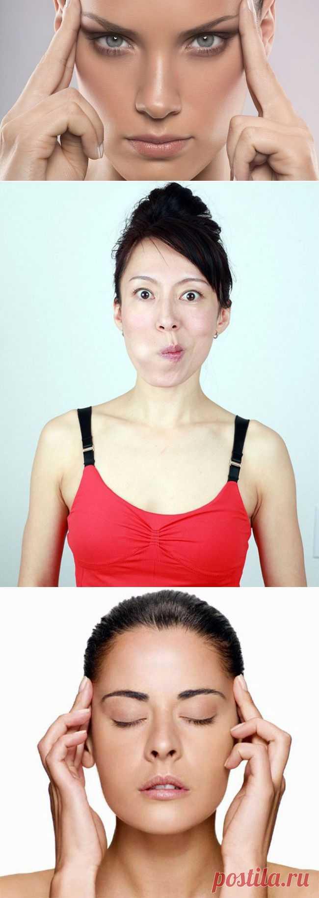 Омолаживающие упражнения для лица / Все для женщины