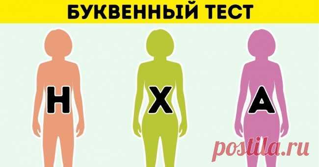 Австралийский диетолог рассказала, как выбирать перекусы для похудения согласно типу фигуры . Чёрт побери