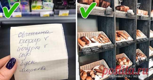 Умные способы сэкономить значительную часть бюджета впродуктовом магазине . Чёрт побери