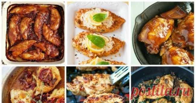 7 крутых способов приготовить куриное филе по-новому