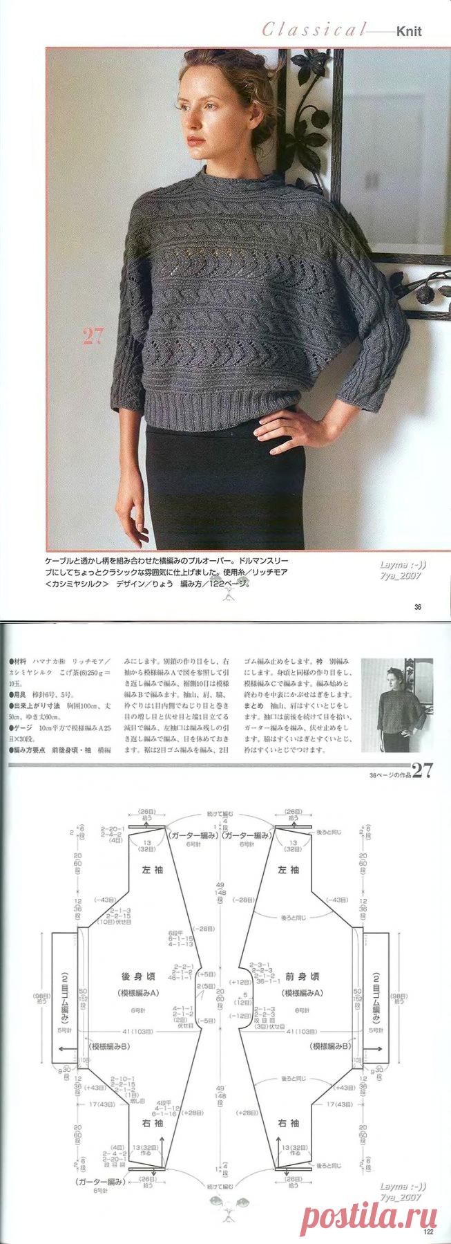 """Gray pullover with """"летучая мышь"""",связанный sleeves across"""