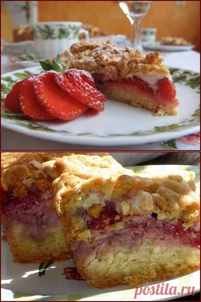 Пирог «Мечта».