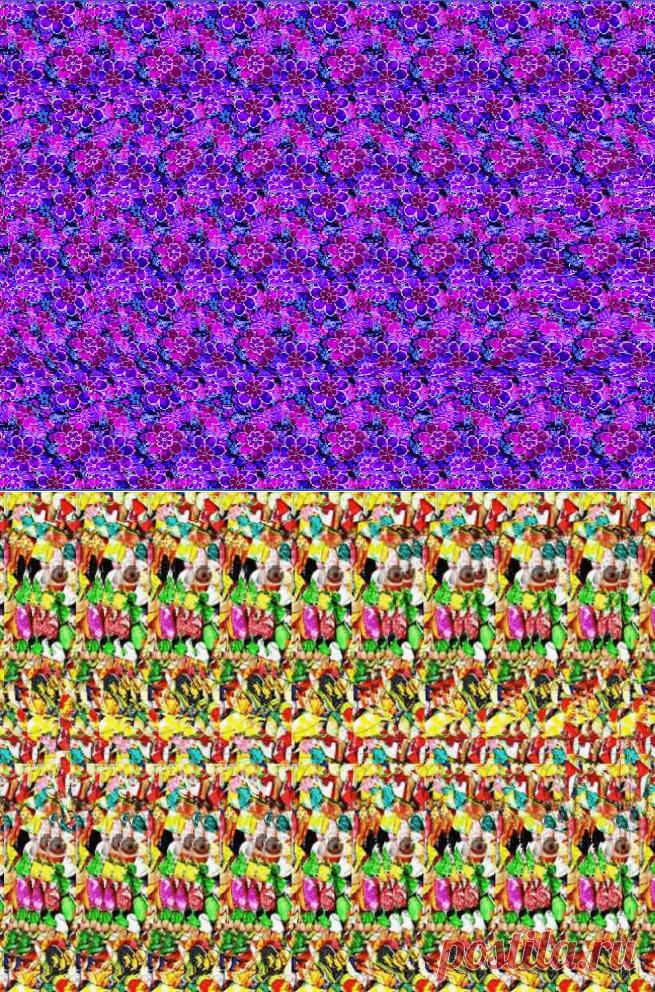 движущиеся стереокартинки для улучшения зрения и мозга тут каком-то виде