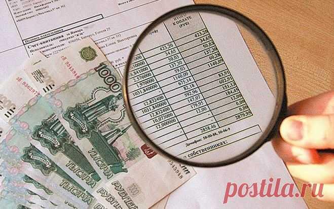 Как проверить правильность начислений ЖКХ и обман управляющих компаний