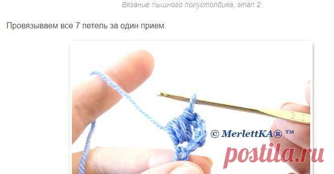 пышные столбики и плед из квадратов вязание крючком вязание