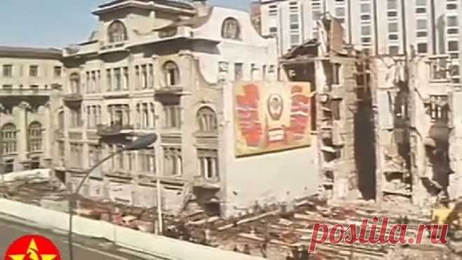 Переезд здания 1979 год