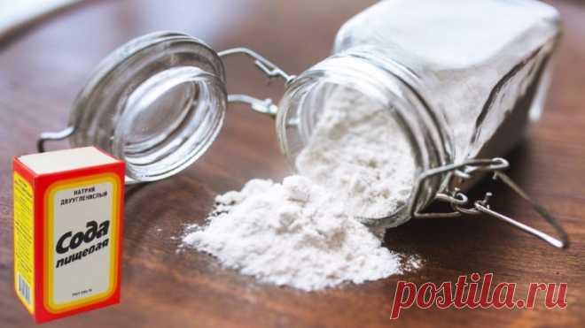 Отбеливаем вещи с помощью соды