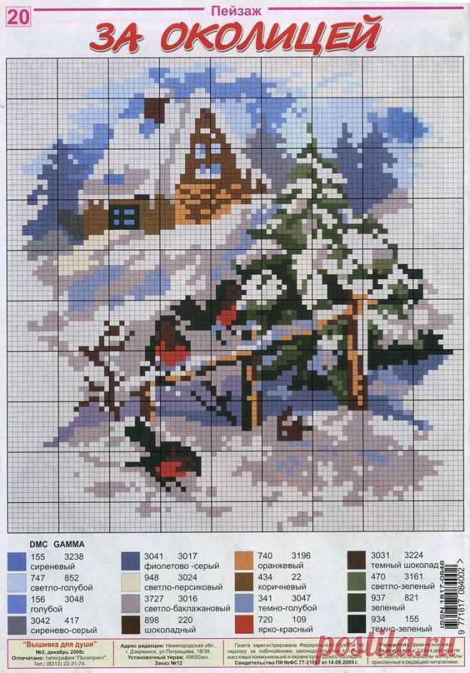 Вышивка крестом схемы бесплатно пейзажи больших размеров: зимний и.