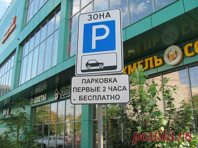Законна ли парковка только для сотрудников офиса или административного здания?