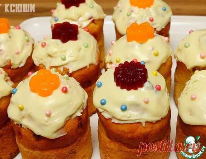 Творожные куличи – кулинарный рецепт