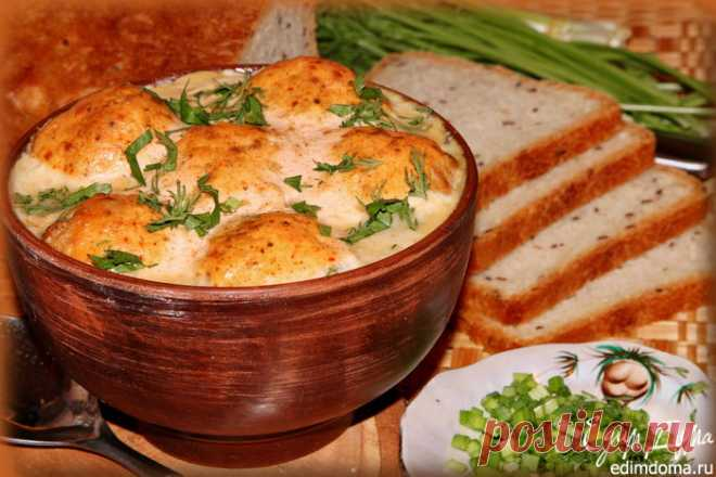 FISH QUENELLES IN SMETANA - based on the recipe telny