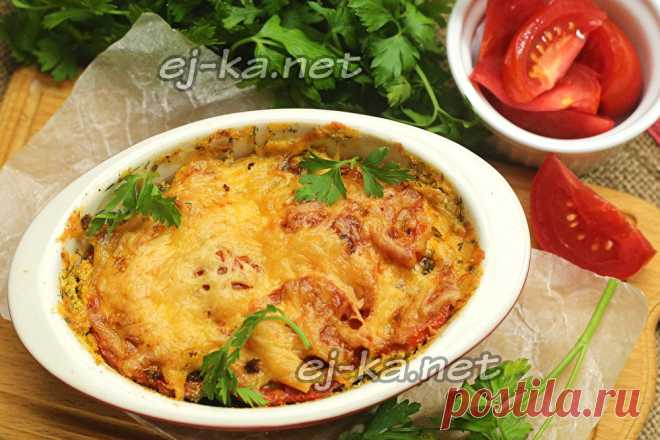 Вкусный минтай с помидорами и сыром на ужин Если время не позволяет каждый день готовить разносолы для всей семьи, приготовьте минтай в духовке с помидорами и сыром. У вас получится очень вкусный и легкий ужин за 40 минут. Можете не сомневаться - это блюдо понравится даже тем, кто к рыбе, в общем-то, равнодушен. Пропитываясь сметанным соусом и соком от помидор, минтай становится очень вкусным, слегка остреньким, сочным, с приятной кислинкой сметаны и запеченных томатов. А ...