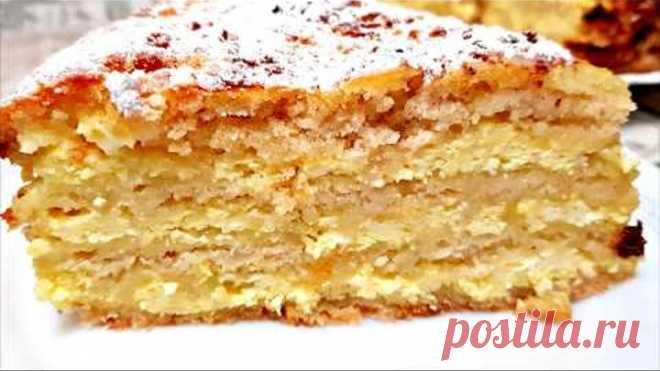 Обалденный Пирог за 5 минут + Выпечка