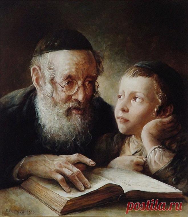 Еврейская пословица, которая заставляет пересмотреть отношение к близким людям | Мадам Хельга | Яндекс Дзен