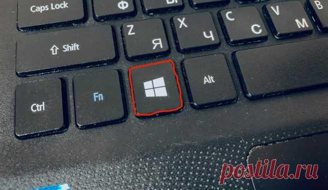 Что делает клавиша